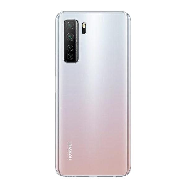 nova se 02 600x600 - Huawei Nova 7SE 5G